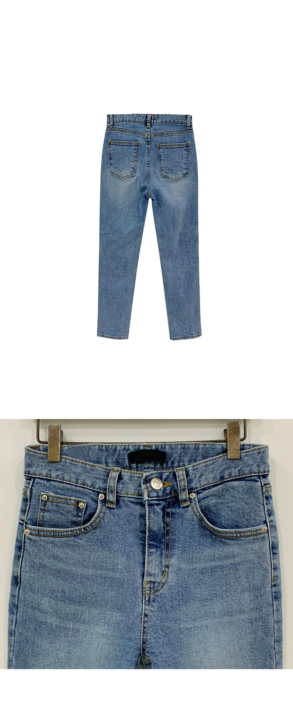 Faded Straight Fit Denim Pants P#YW307