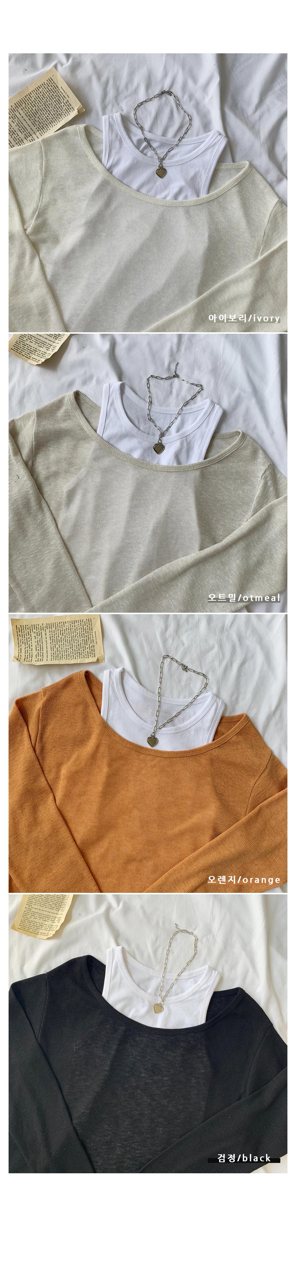 Mood Linen Tea + Sleeveless Set