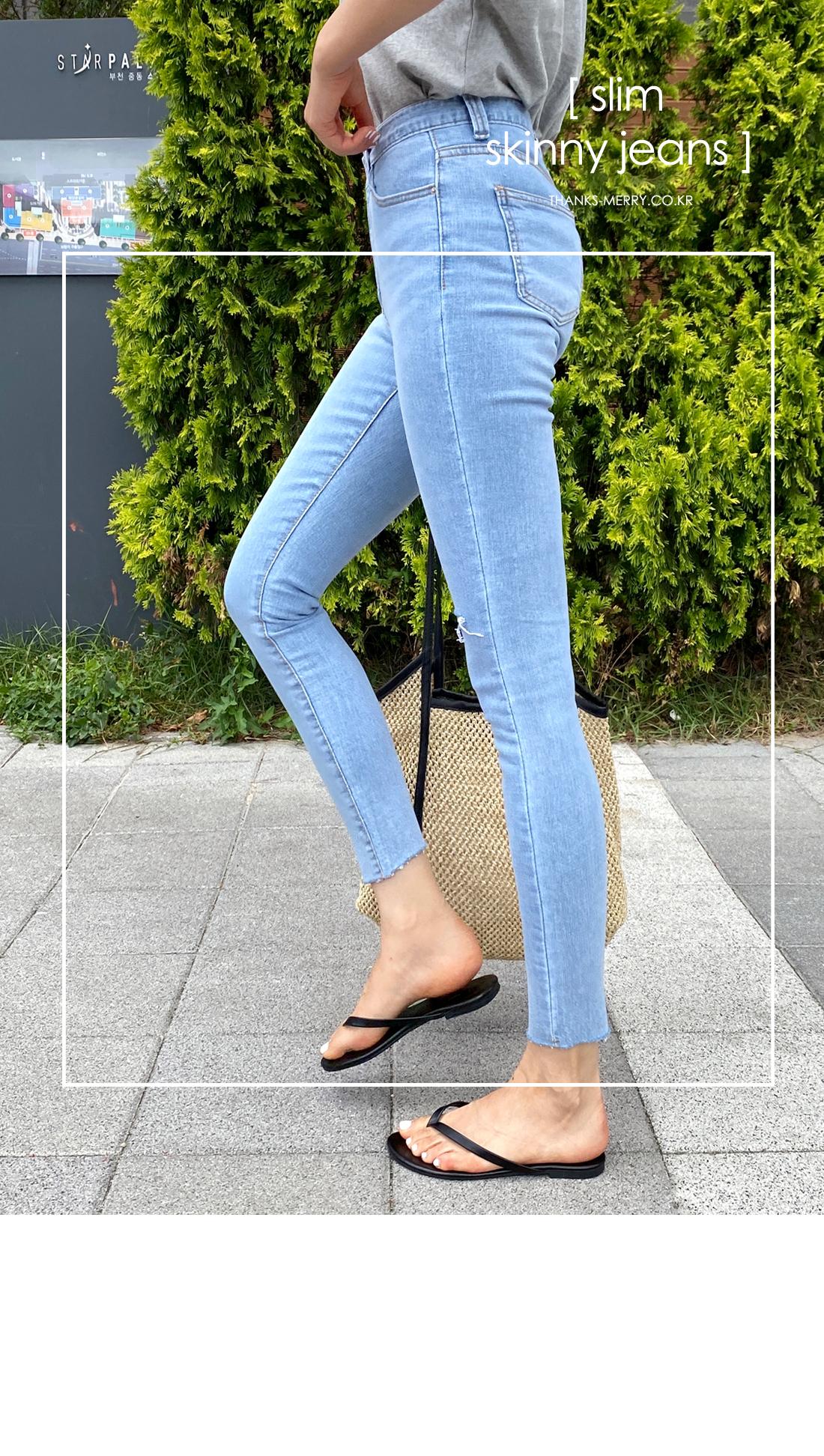 Knee Knife Vintage Light Blue Spandex Skinny Jeans