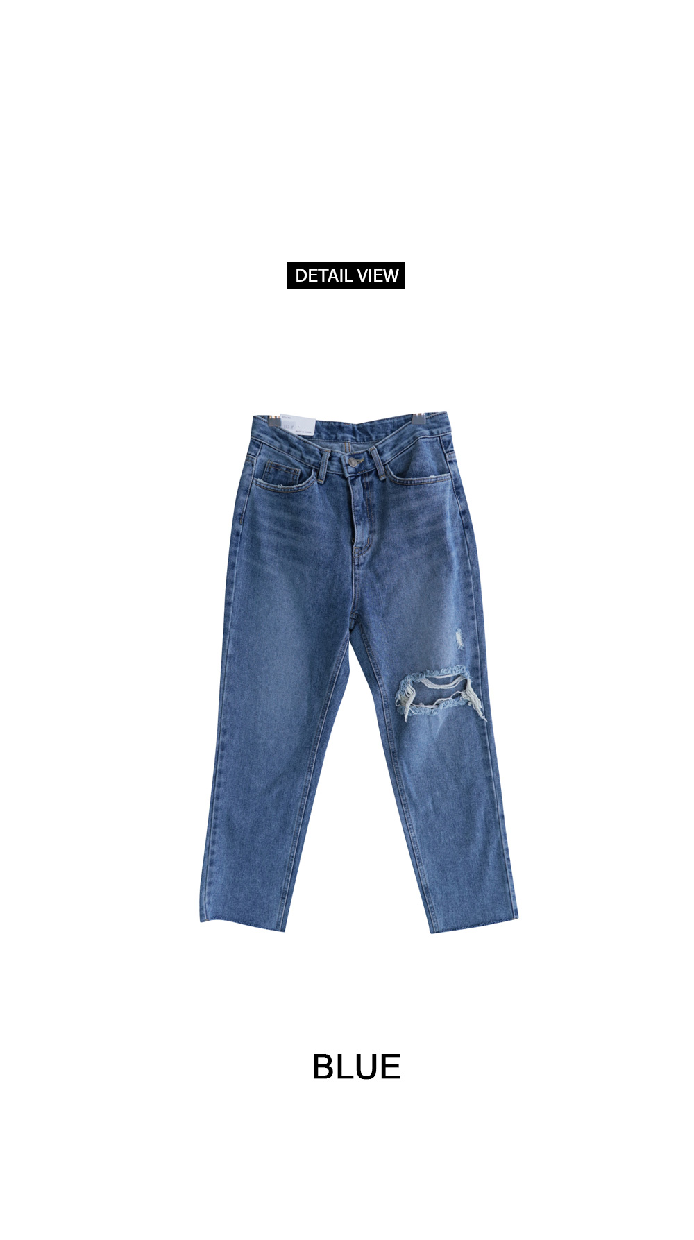 High-Cut Denim Pants