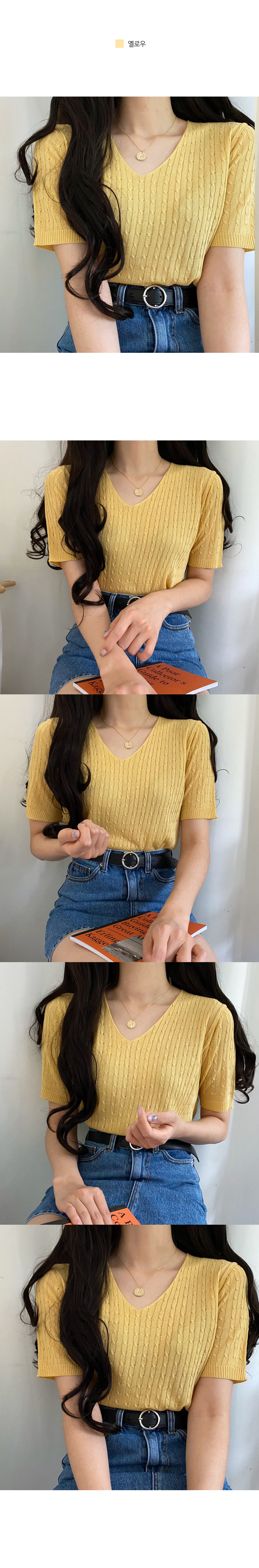 Green Bean Cable V Neck Short Sleeve Knit
