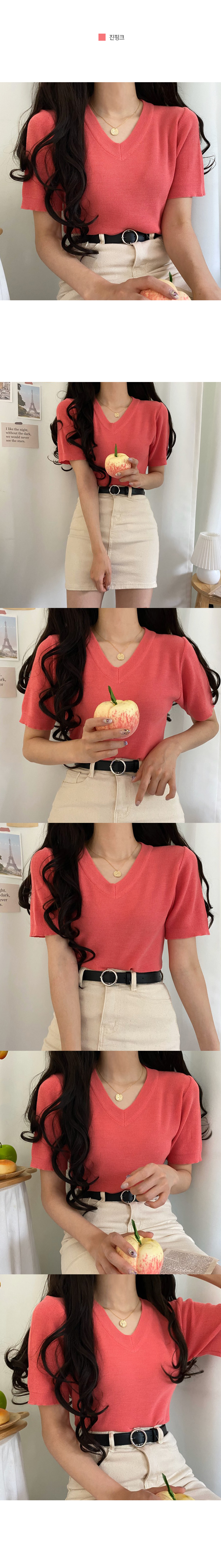 Red Bean V Neck Short Sleeve Knit