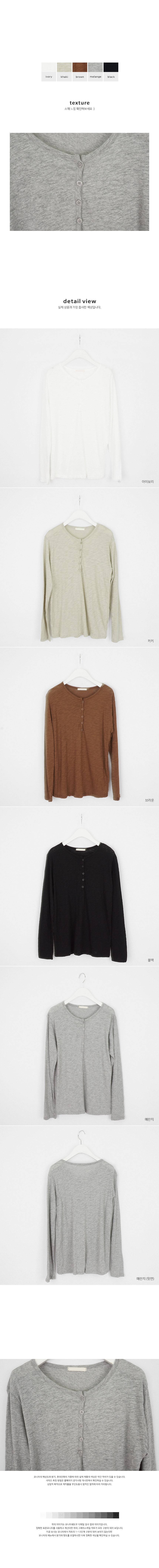 Henry Neck Button Long Sleeve Tee