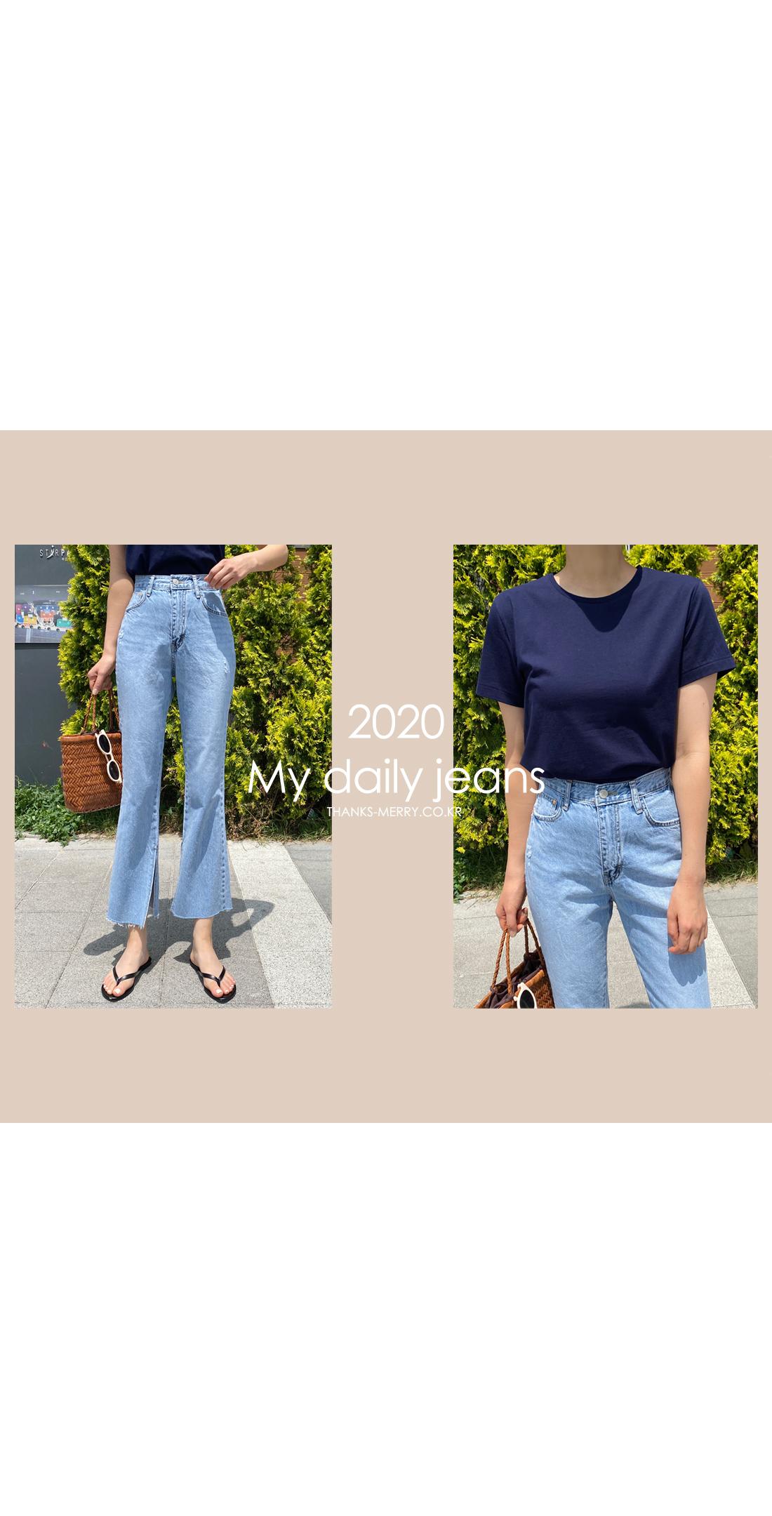 Cool slit bootcut 9 piece jeans