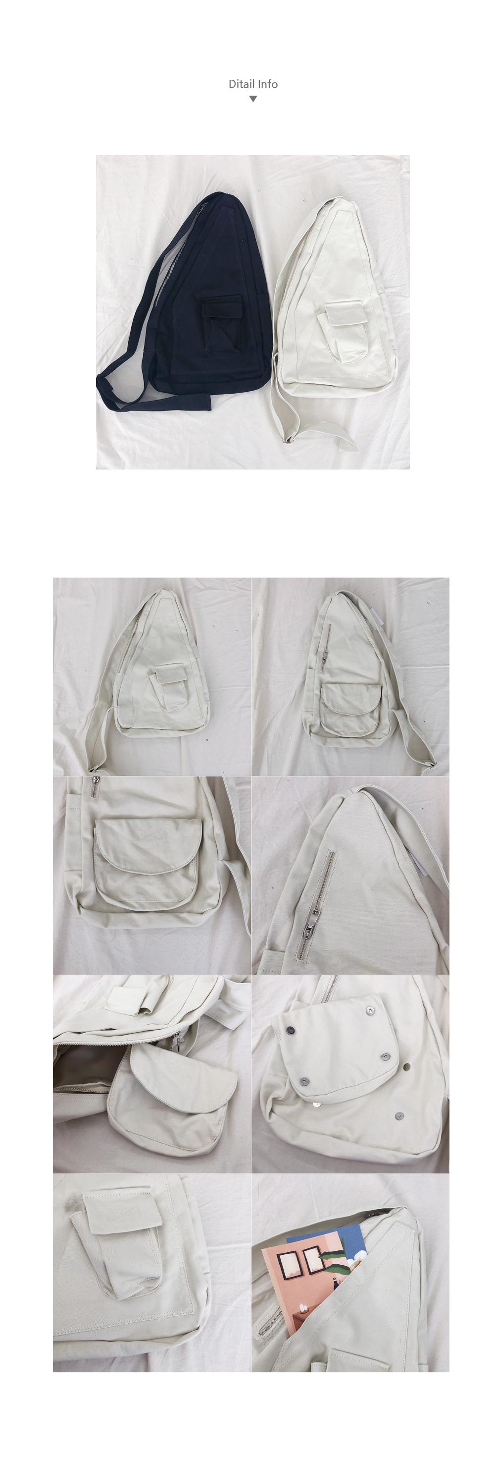 Mush Shoulder Bag