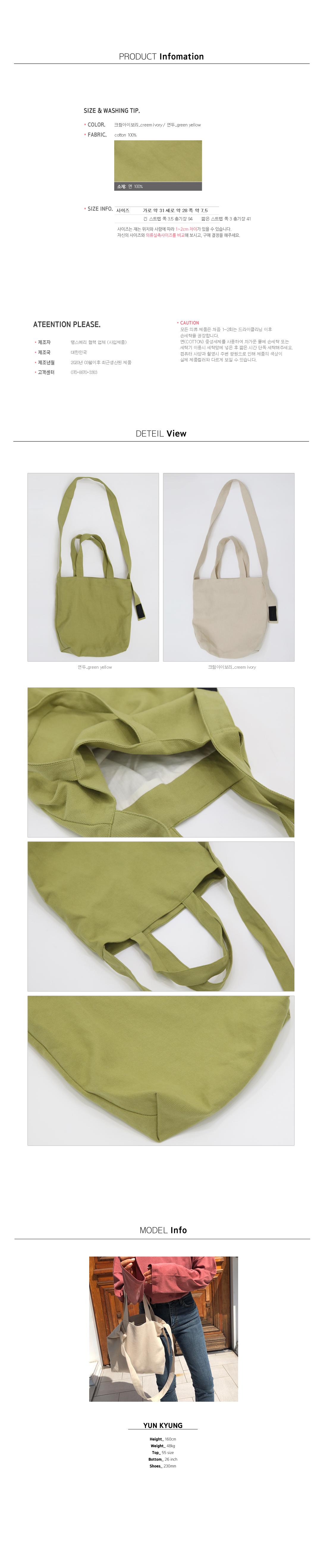 Deer Black Label Eco Bag