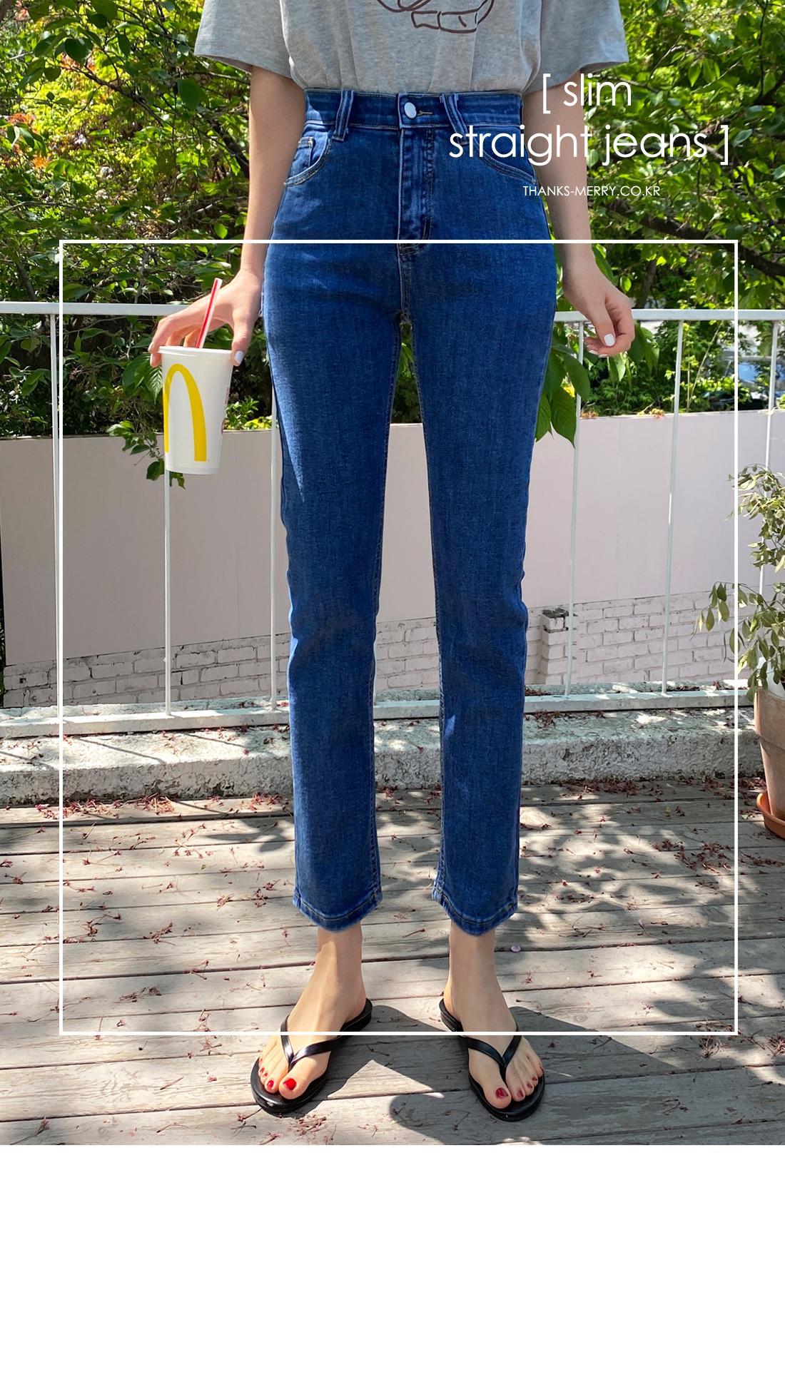 Lunch Socks Band Dark Blue Slim Date Jeans