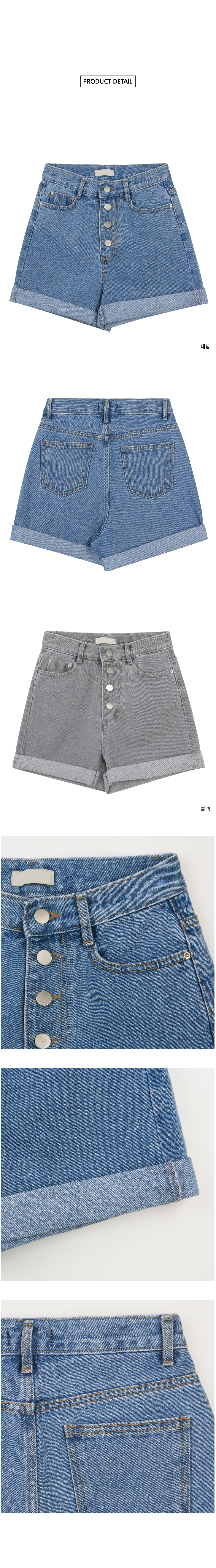 Simple four button roll up short pants P#YW455