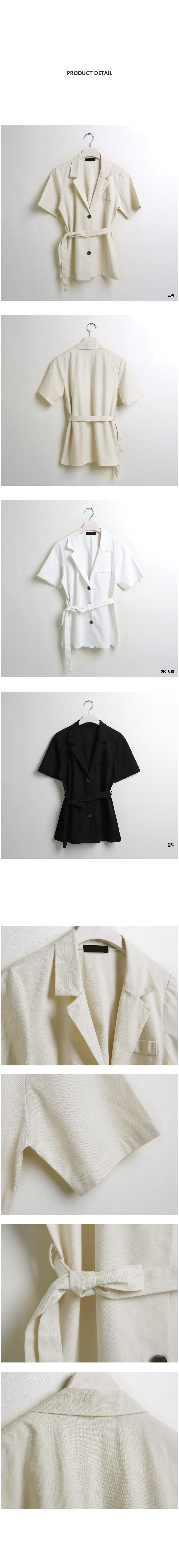 Strap short sleeve linen jacket O#YW372