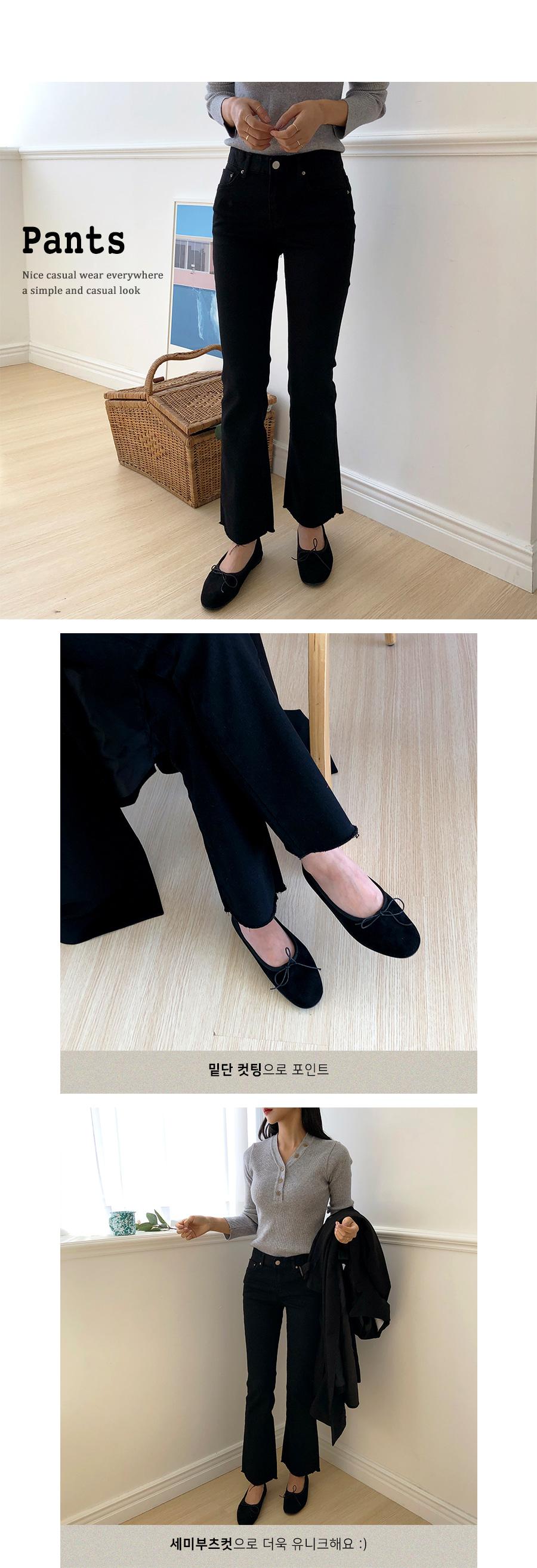 Photon Slim Boot Cut Pants