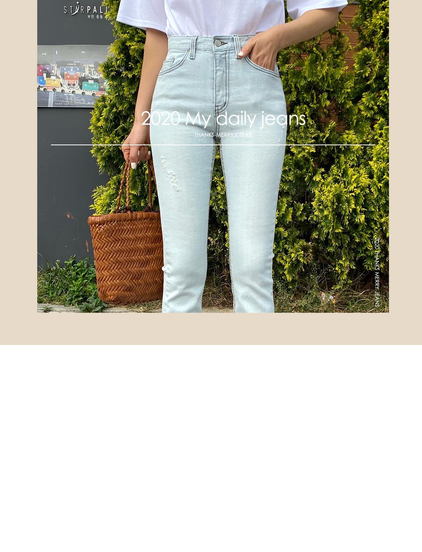 Ice blue Flared jeans banhayi