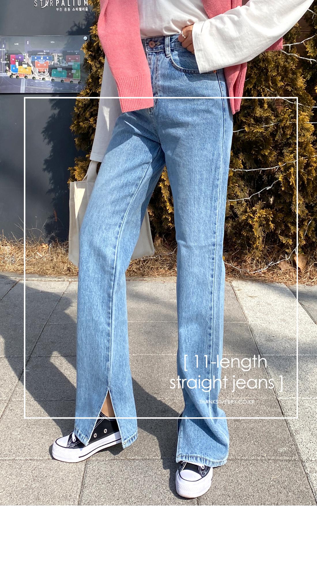Slit flanks Part 11 loose fit jeans