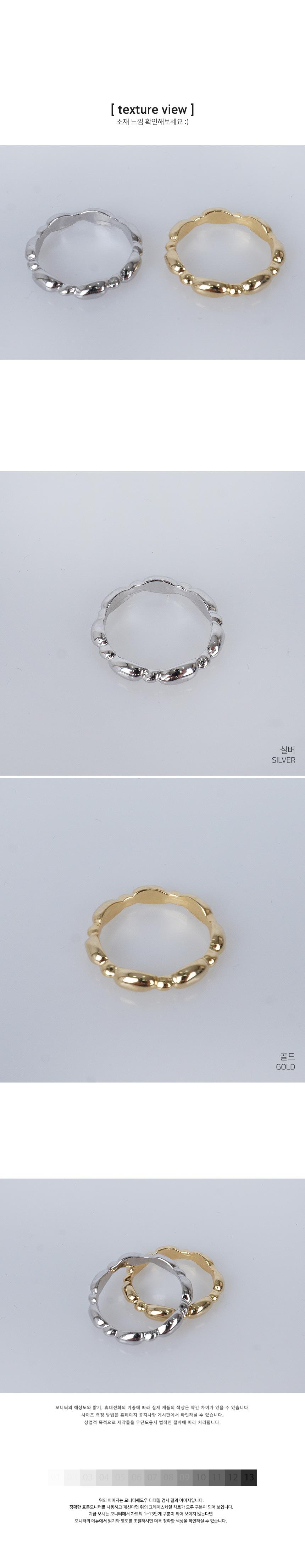 Vintage wavy rings