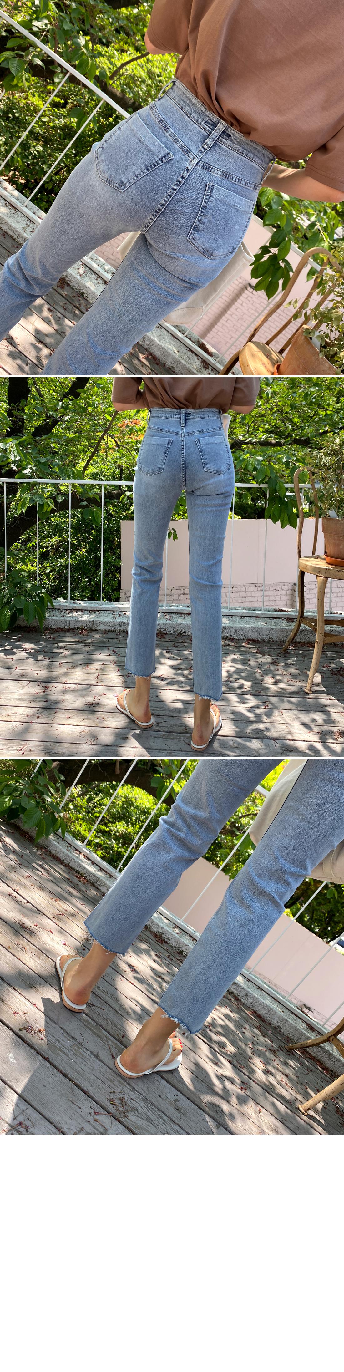 Week hem square-cut slim date jeans