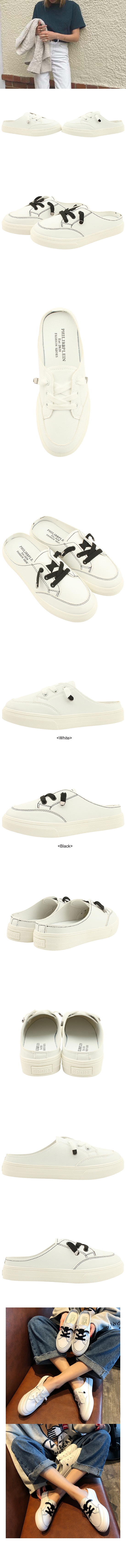 Daily Sneakers Mule Slippers White