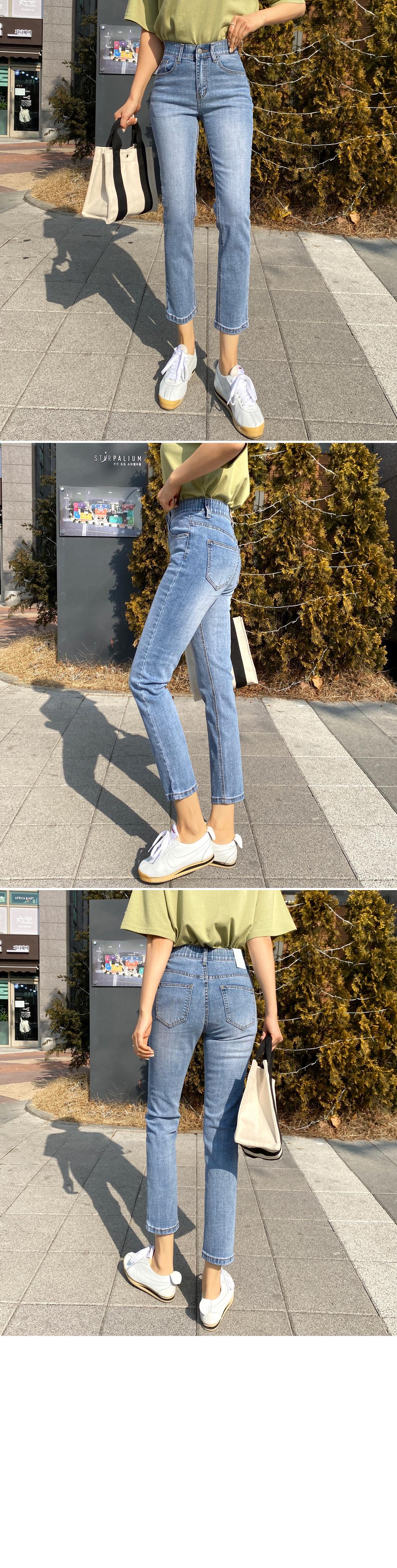 Season Bending Slim Date Jeans