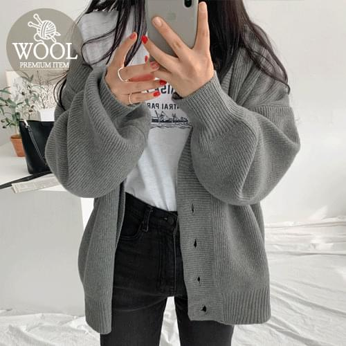 Afterbox Loose Wool Cardigan