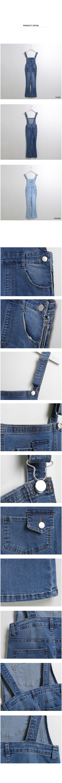 쫀쫀 boot cut suspenders P#YW507