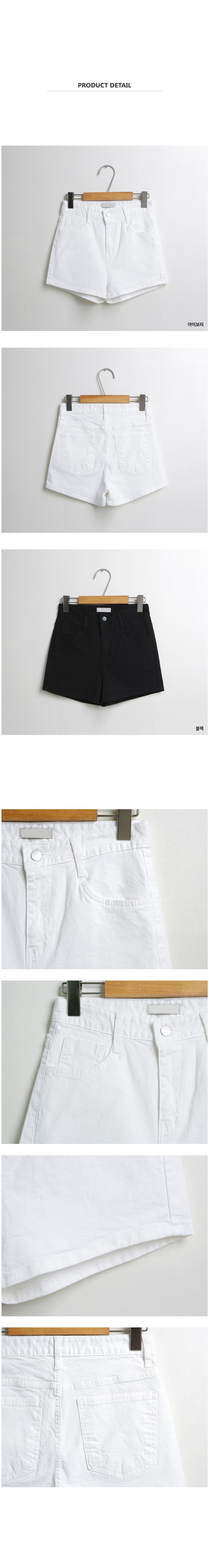 Slim short high short pants P#YW489