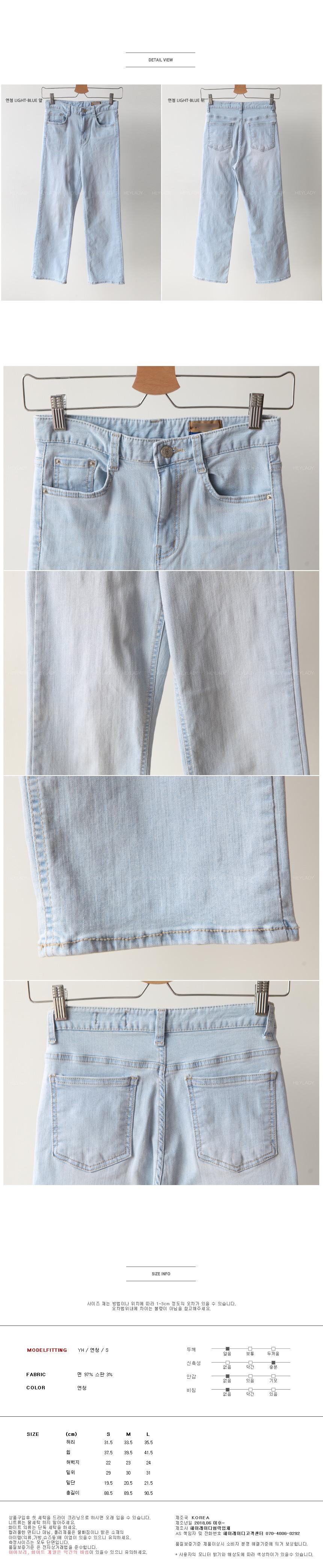 Flesh straight denim pants