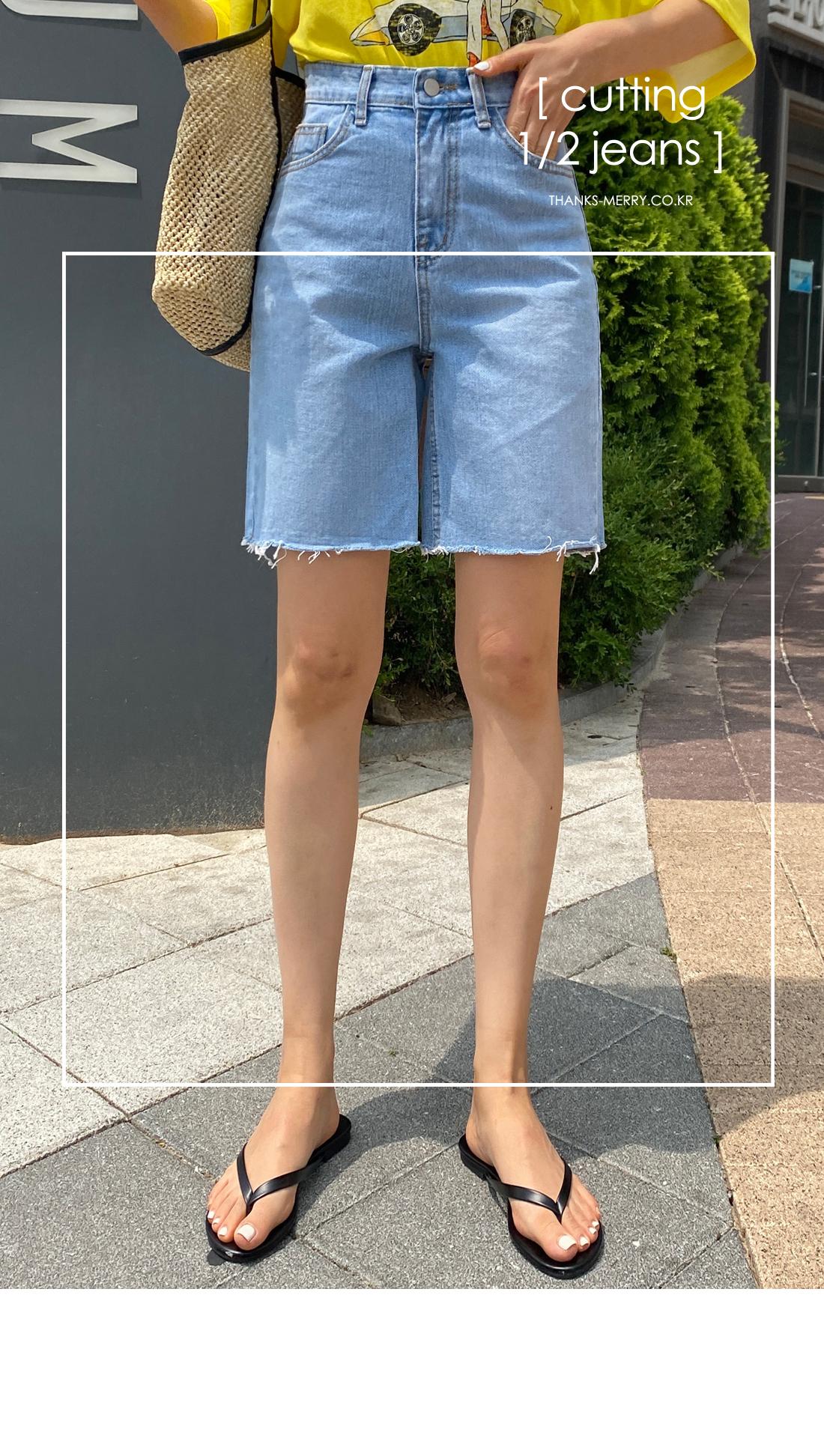 Non-stop high waist four-piece shorts