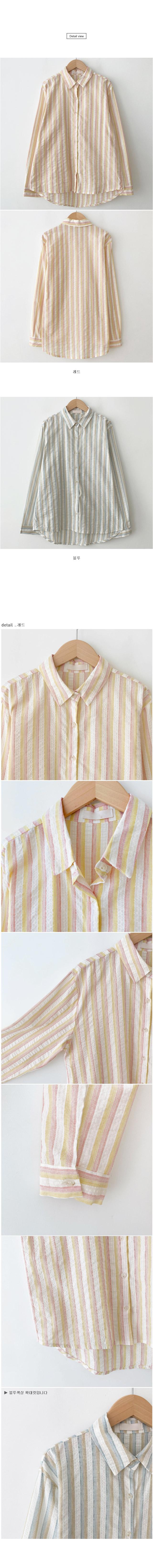 Luffy striped cotton shirt