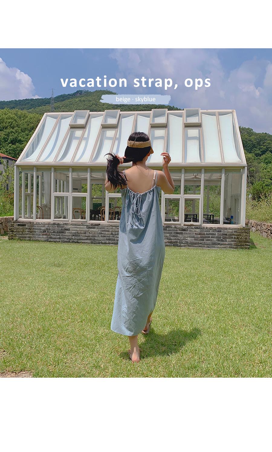 Vacation Strap Dress