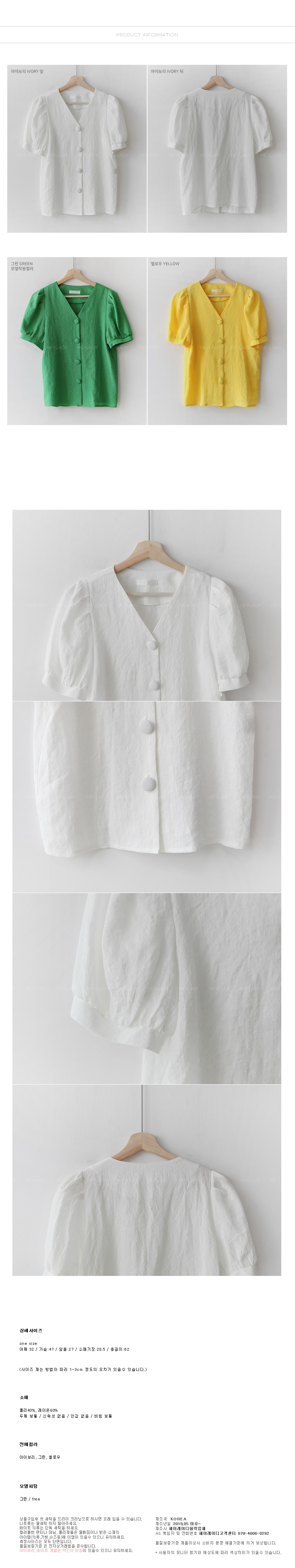 Ans button blouse