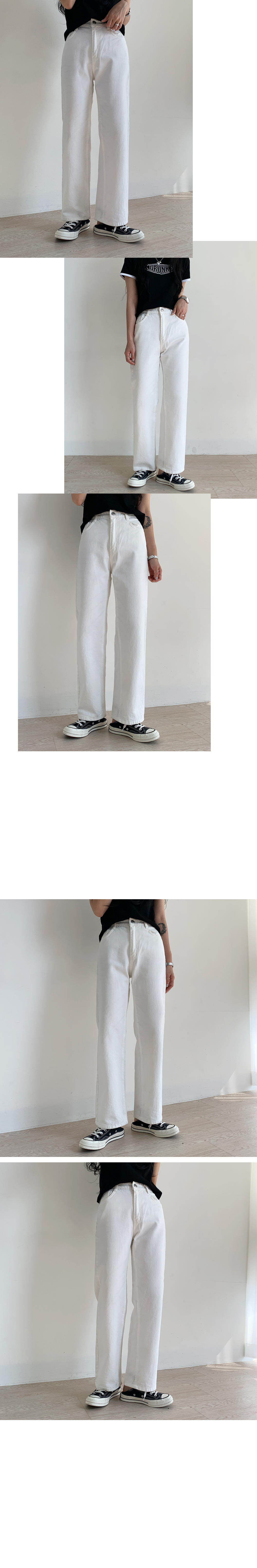 Dukin White Wide Pants