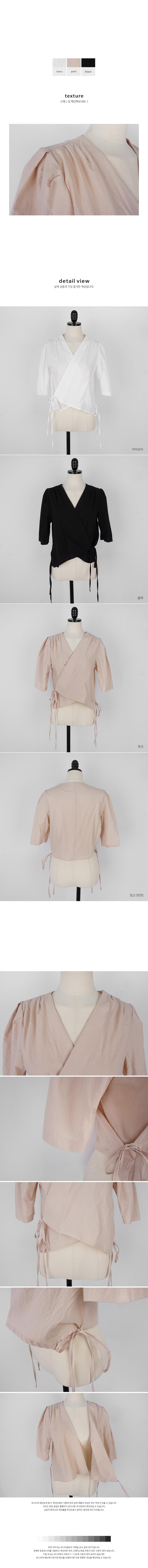Puff wrap blouse