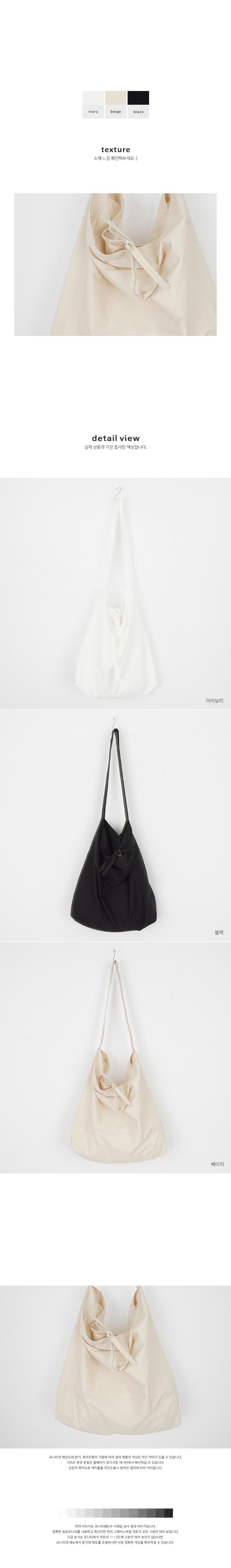 Basrock Eco Bag