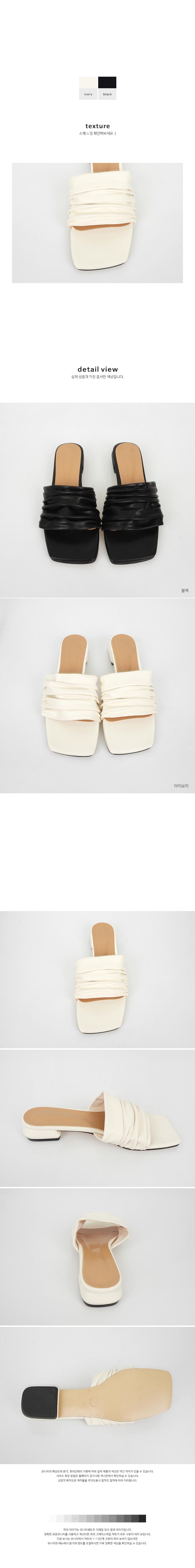 Wrinkle bold slippers