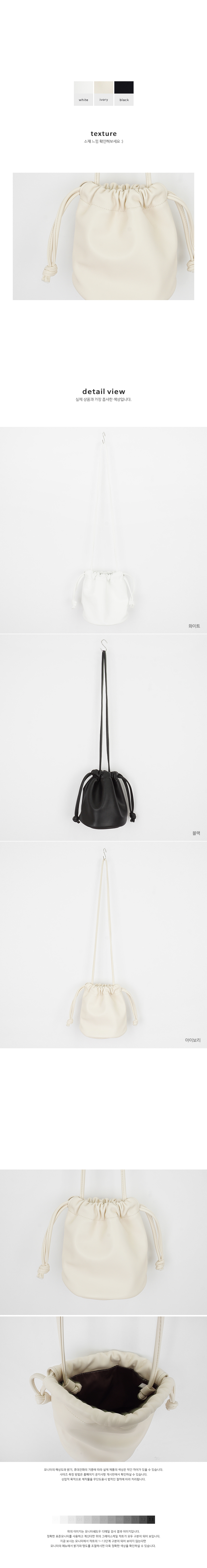 Soft cooking bag