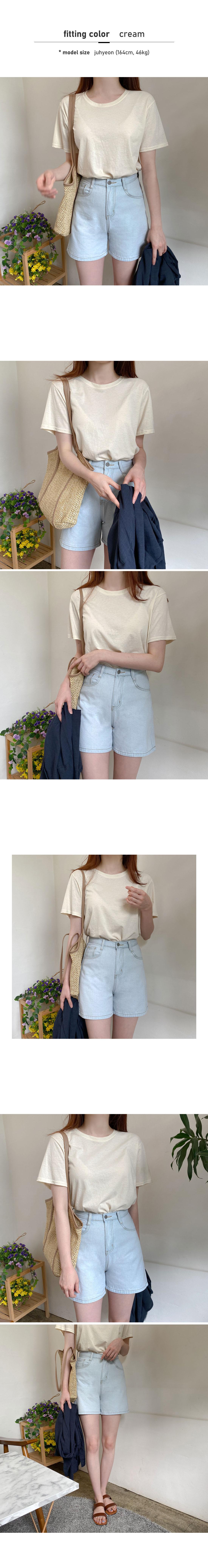 Grain basic cotton T-shirt