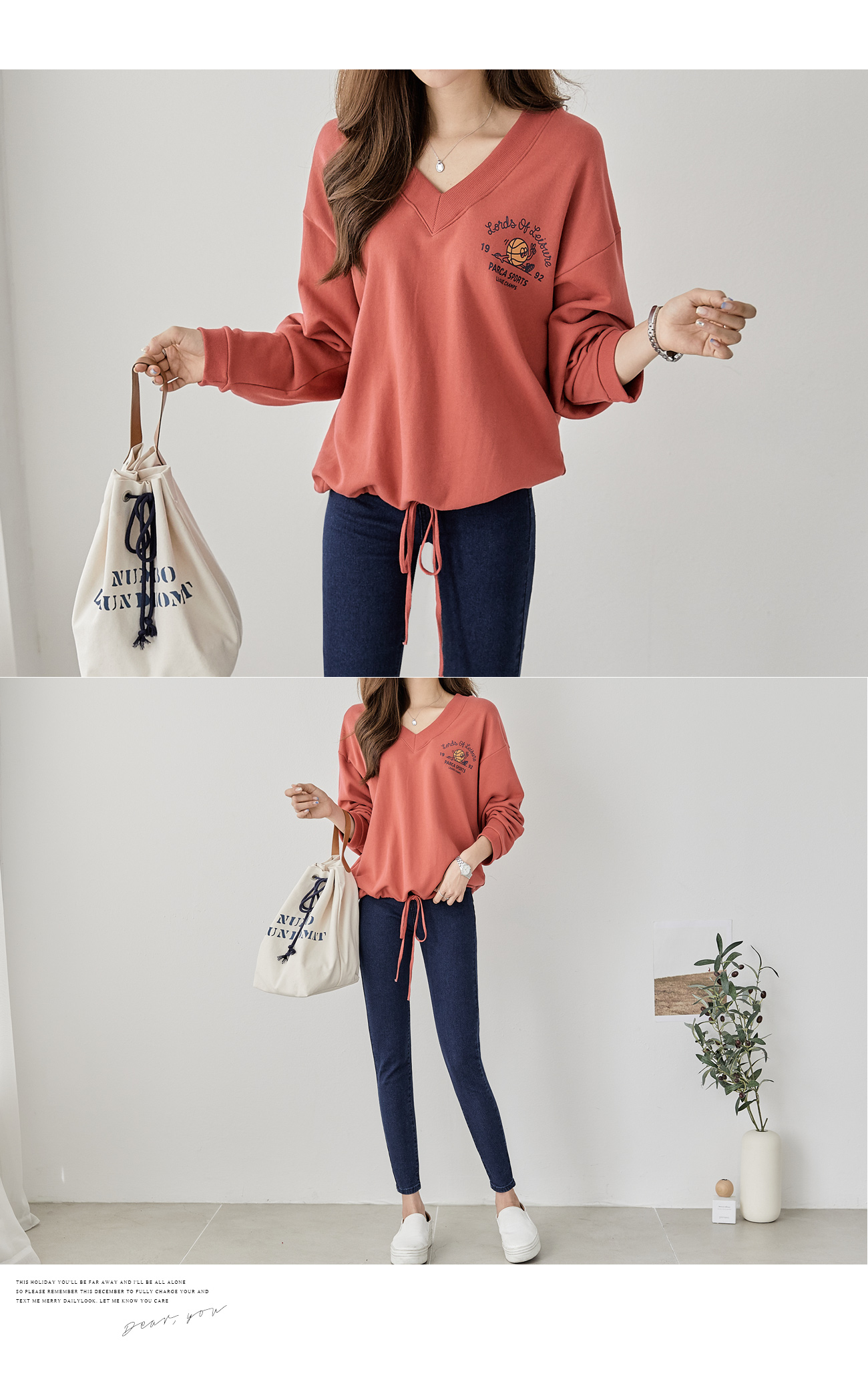 String V Neck Sweatshirt #107528
