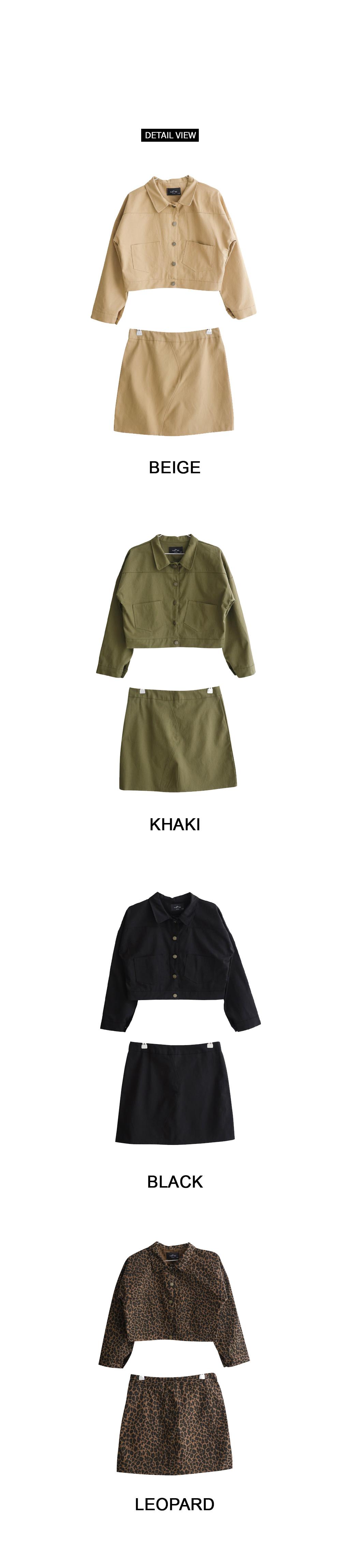 Basic Short Jacket Skirt SET