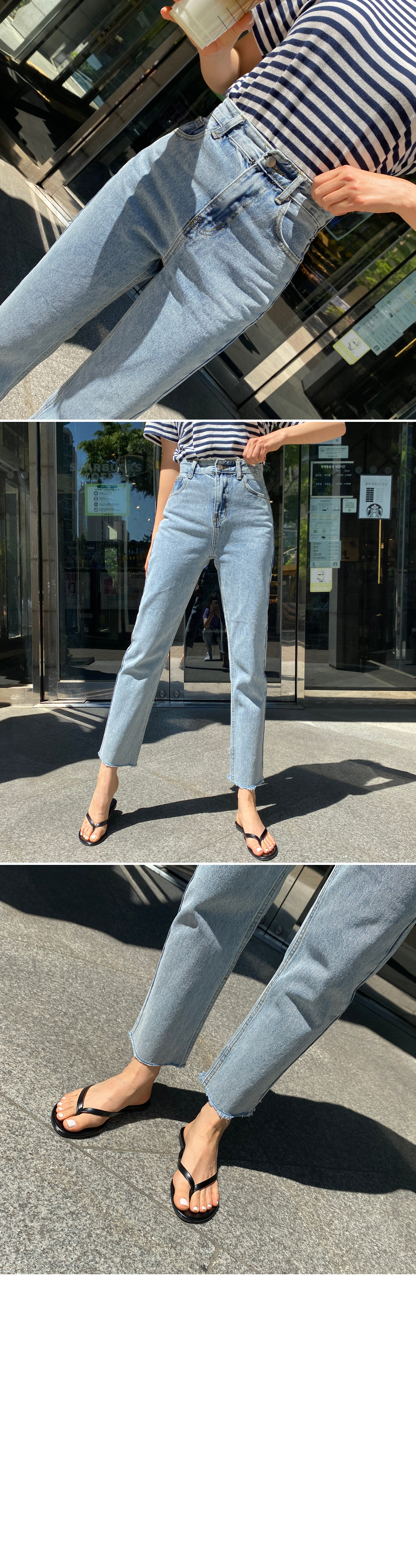 Door Light Blue loose fit straight jeans