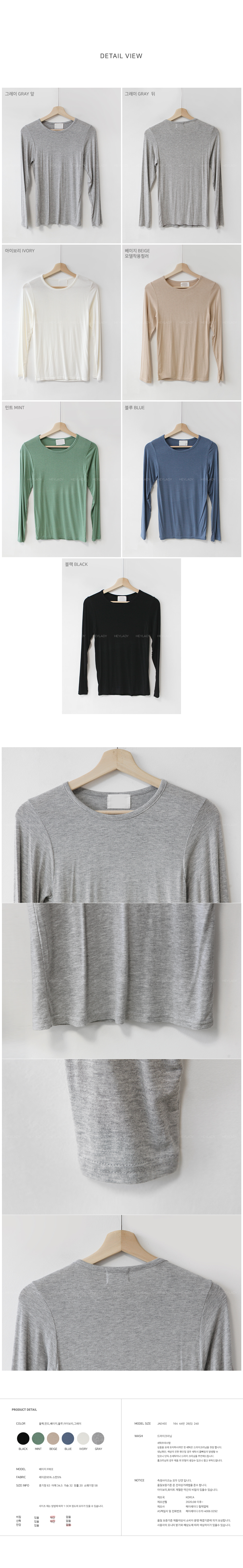 1+1 special product! Orb On Round Long Sleeve Tee
