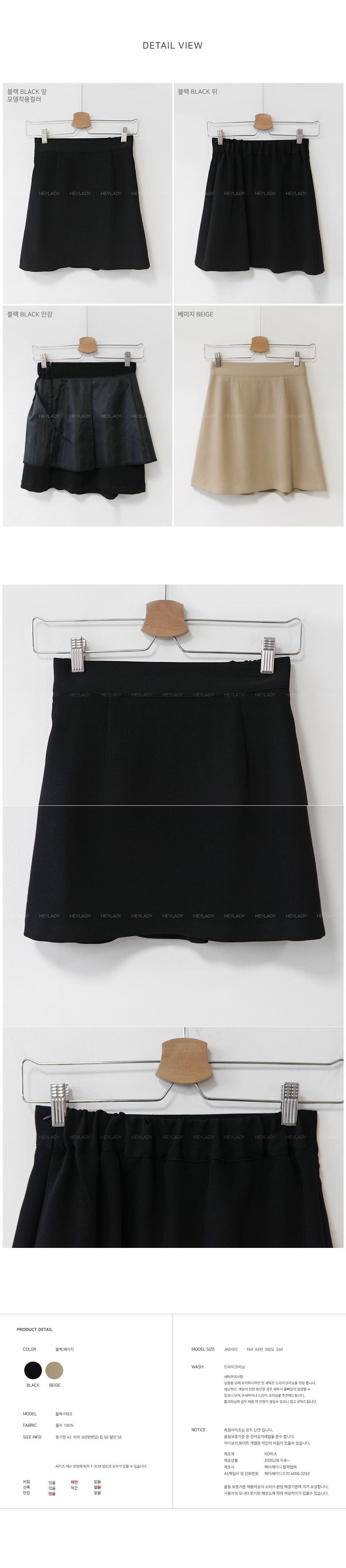 Gione mini skirt