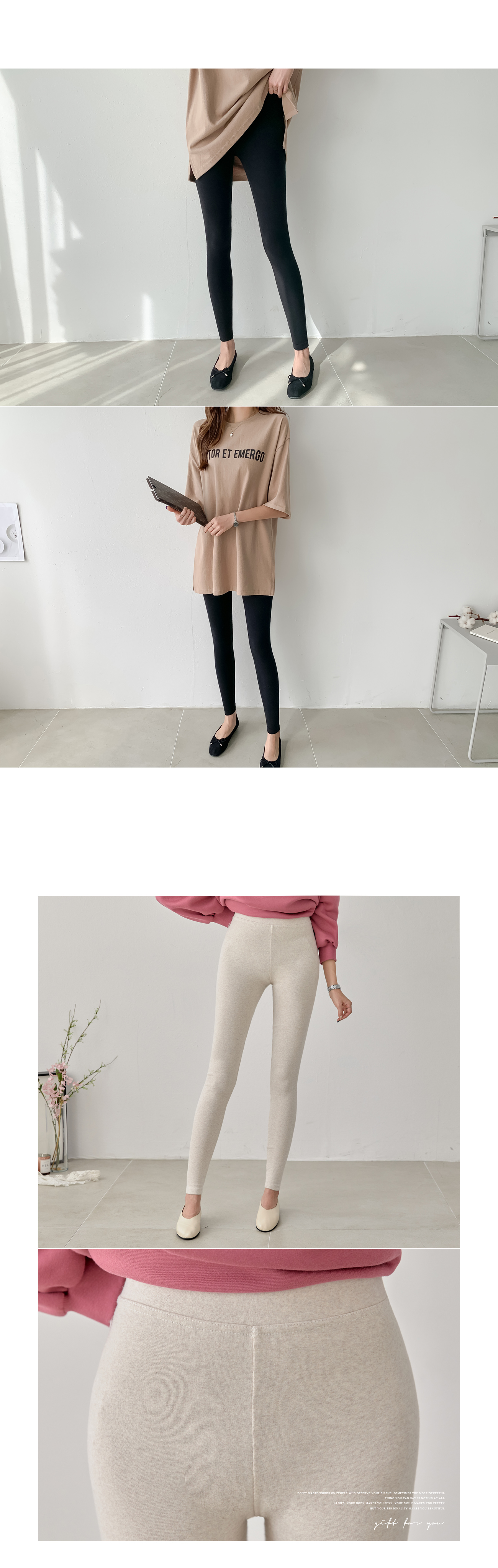 Soft Basic Leggings #85584