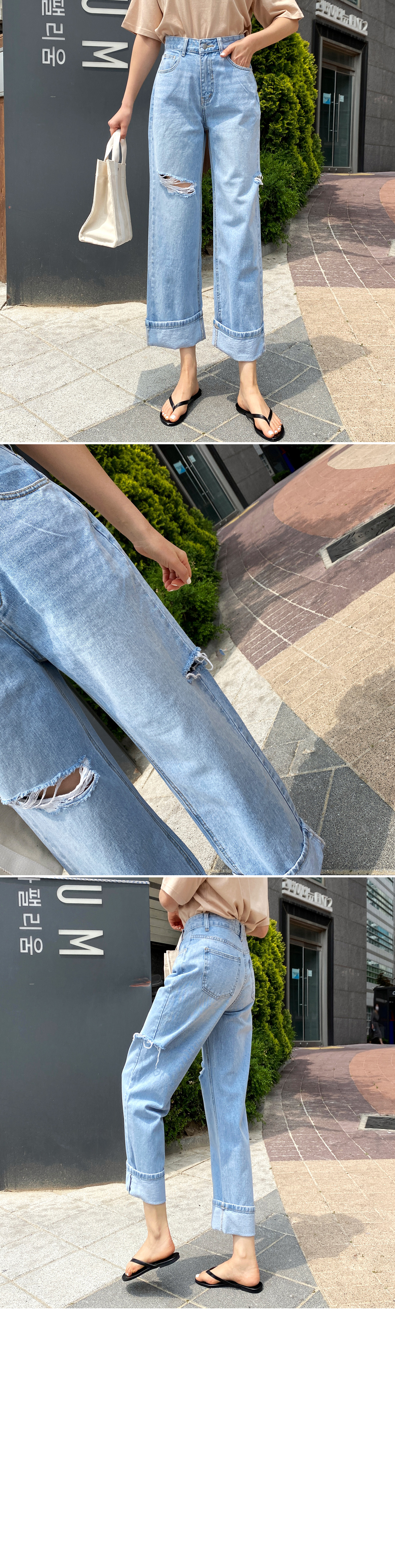 House Torn Roll Up Date Jeans
