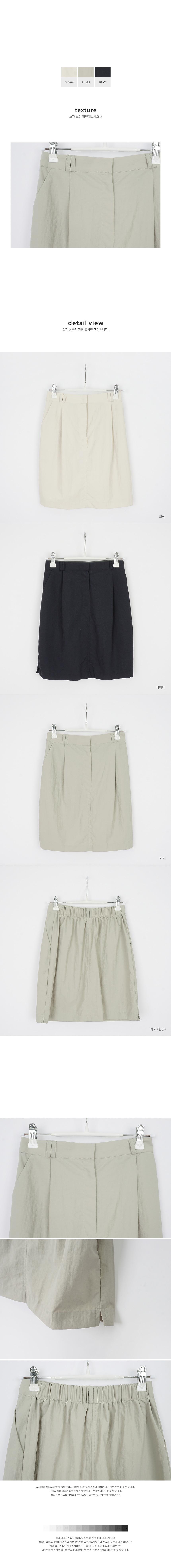Anorak skirt