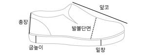 Porcelain Square Flat Shoes #86284