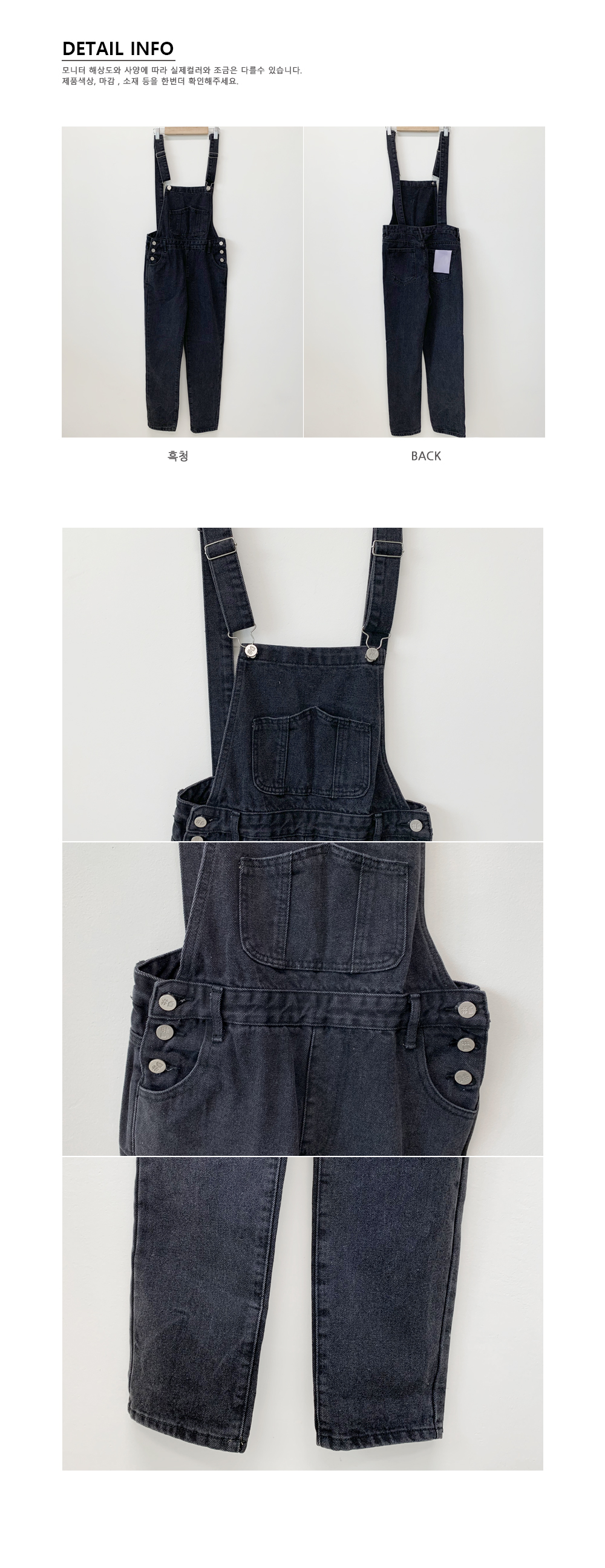 Kaen Black Blue Overalls