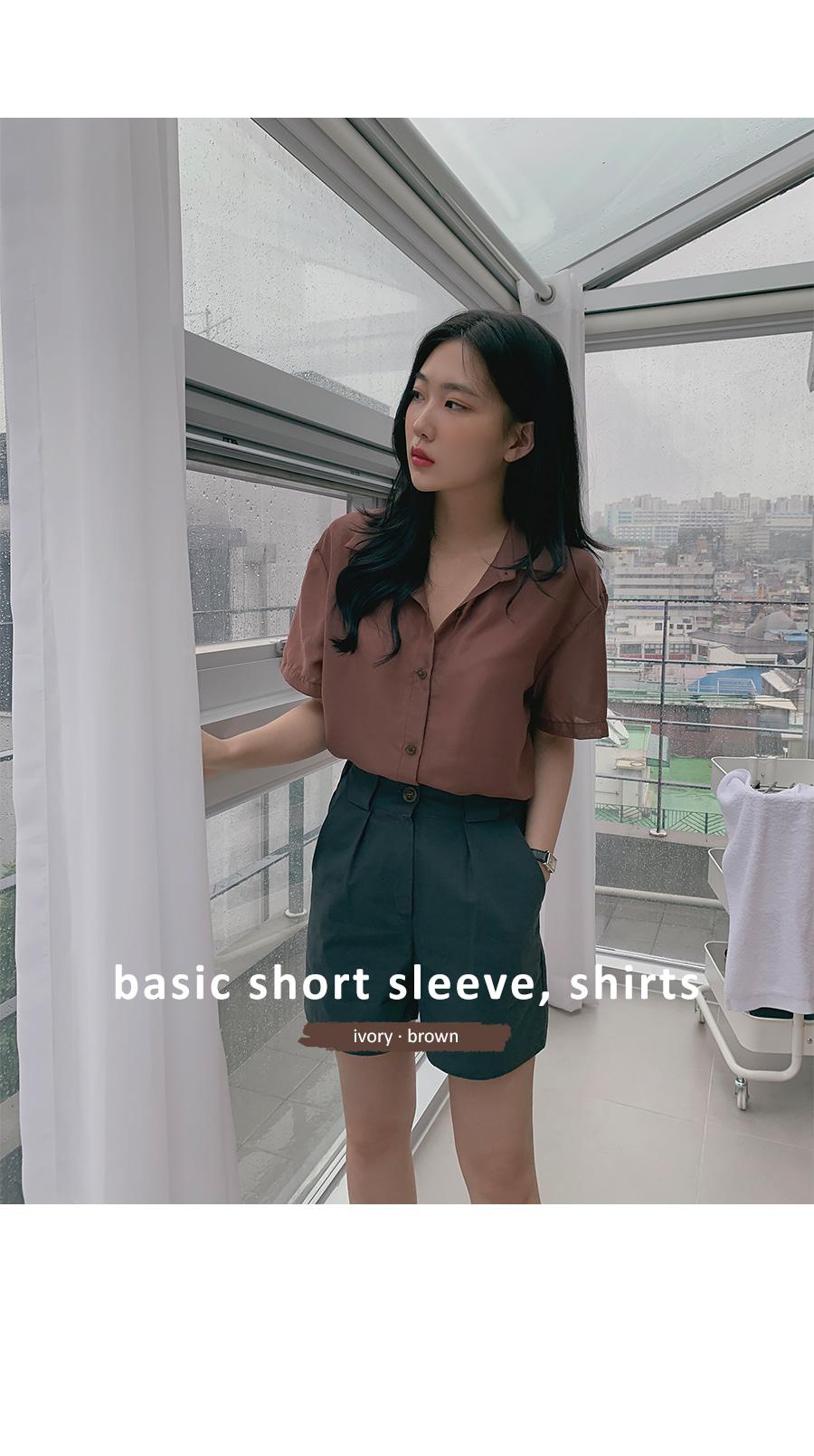 Basic short sleeve shirt