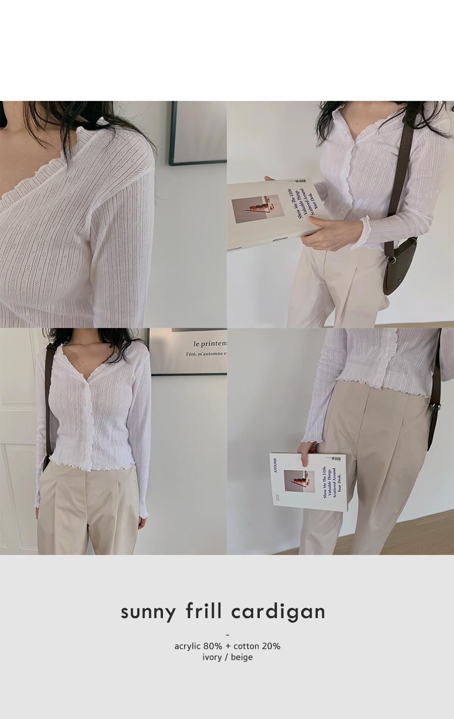 Sunny ruffle cardigan