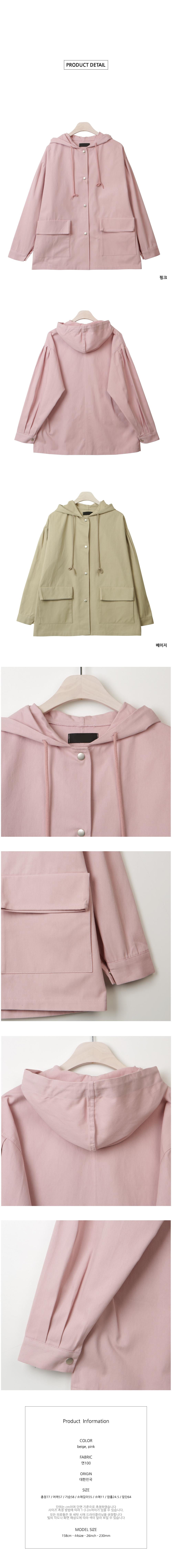 Cute hooded chestnut jacket O#YW369