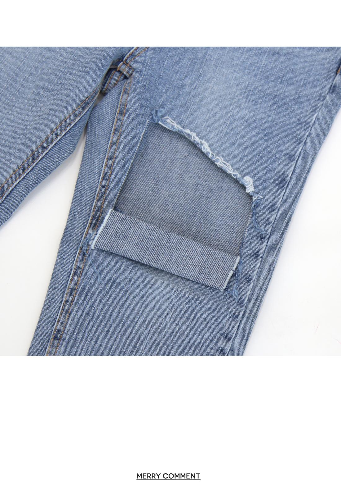 Unique Ripped Slim Date Jeans