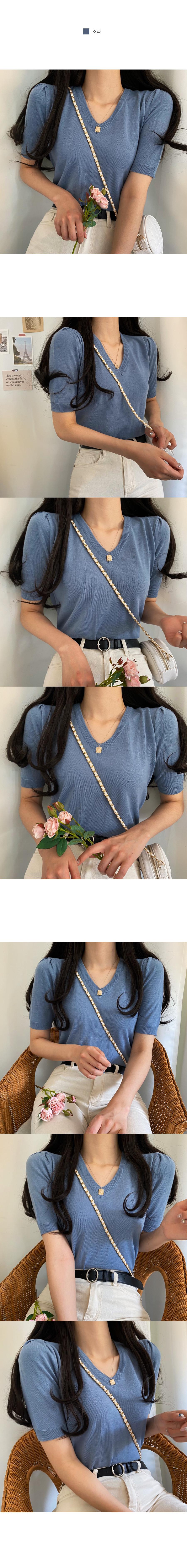 Rosie V-neck puff short sleeve knit