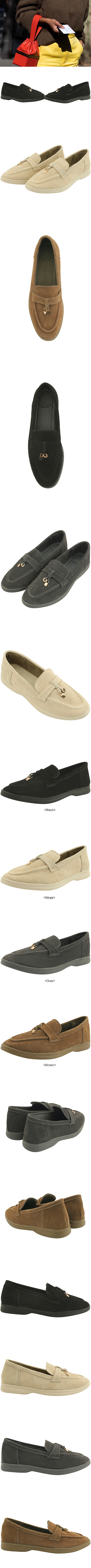 Cowhide Suede Metal Tassel Loafers Black